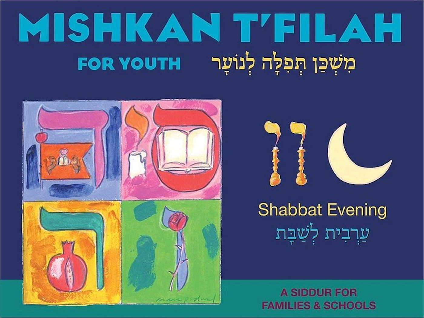 Mishkan T'filah for Youth Visual T'filah (Shabbat Eve)