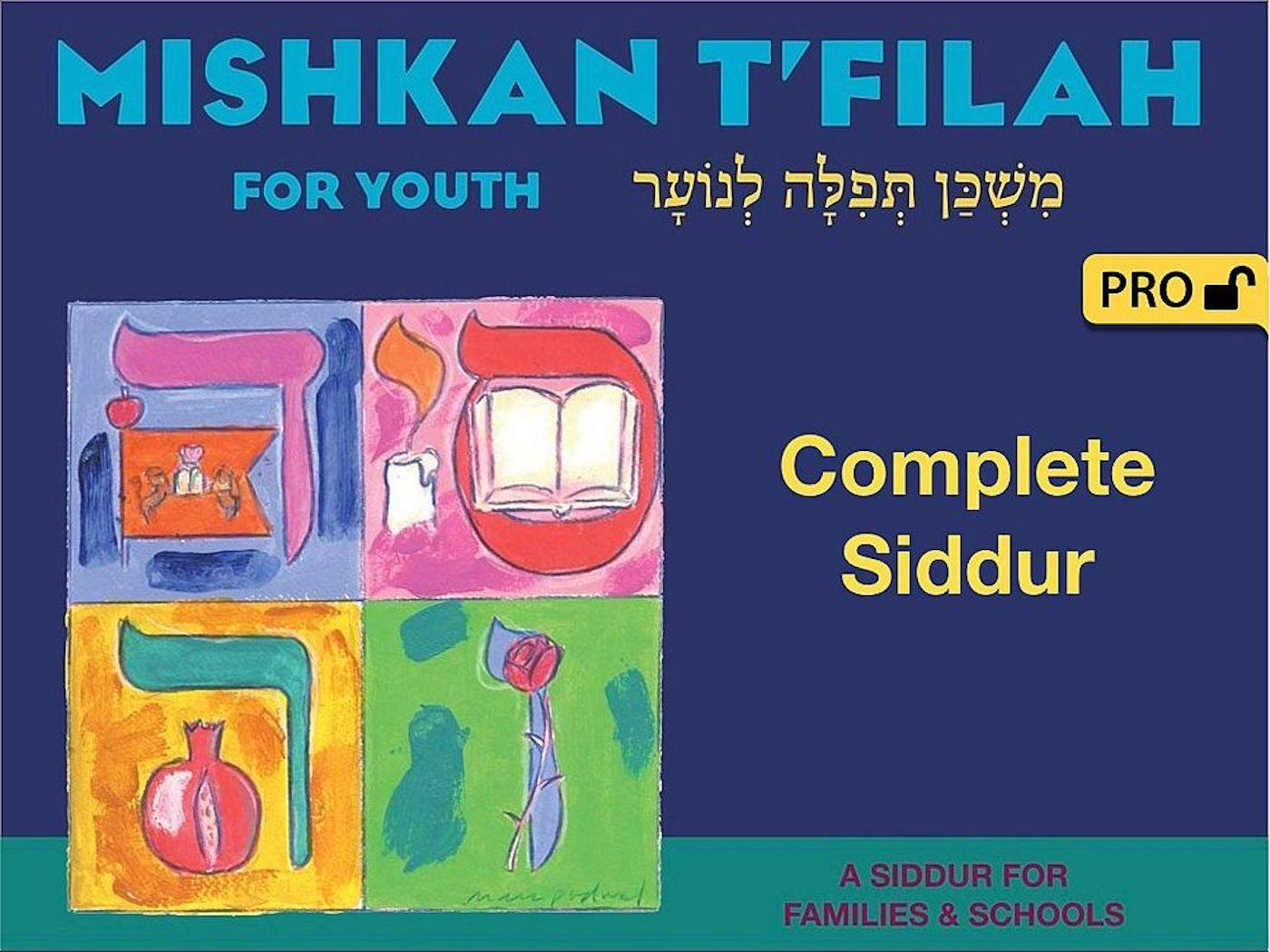 Mishkan T'filah for Youth Visual T'filah (All Pro)