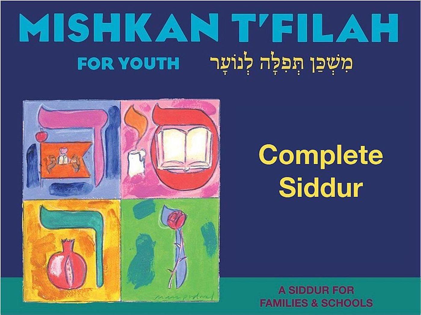 Mishkan T'filah for Youth Visual T'filah (All)