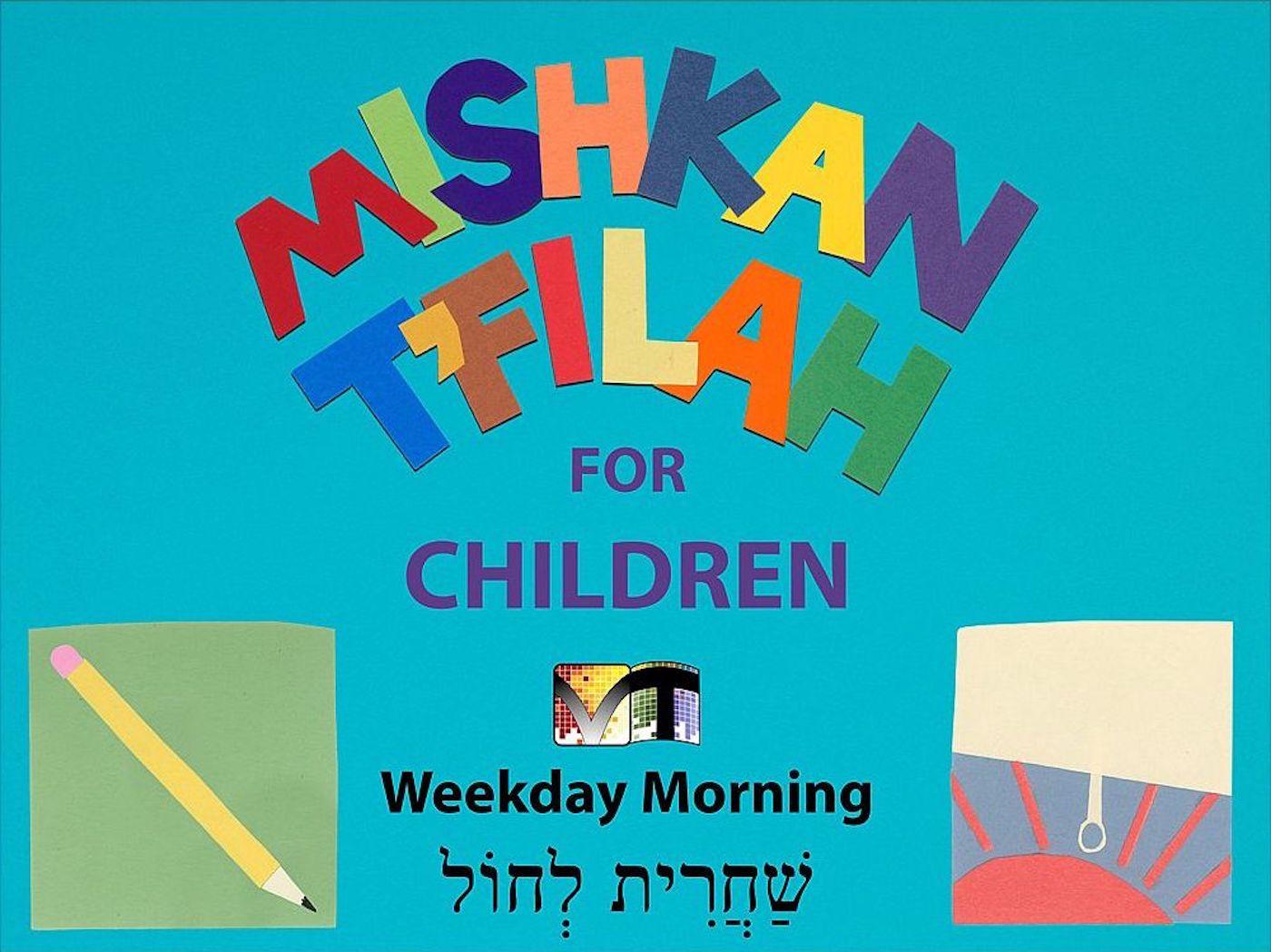 Mishkan T'filah for Children Visual T'filah (Weekday Morn)