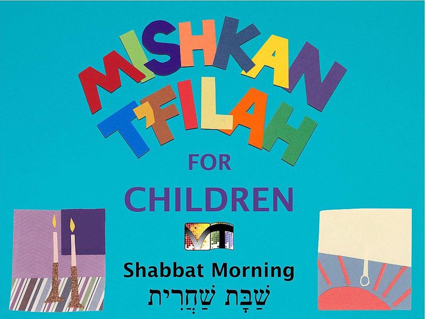 Mishkan T'filah for Children Visual T'filah (Shabbat Morn)