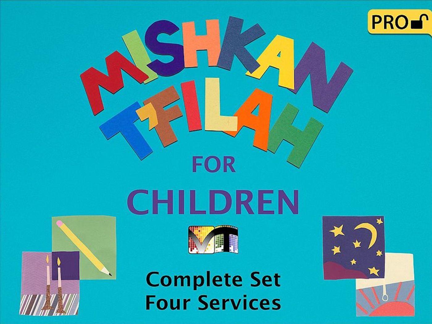 Mishkan T'filah for Children Visual T'filah (Set of 4 Pro