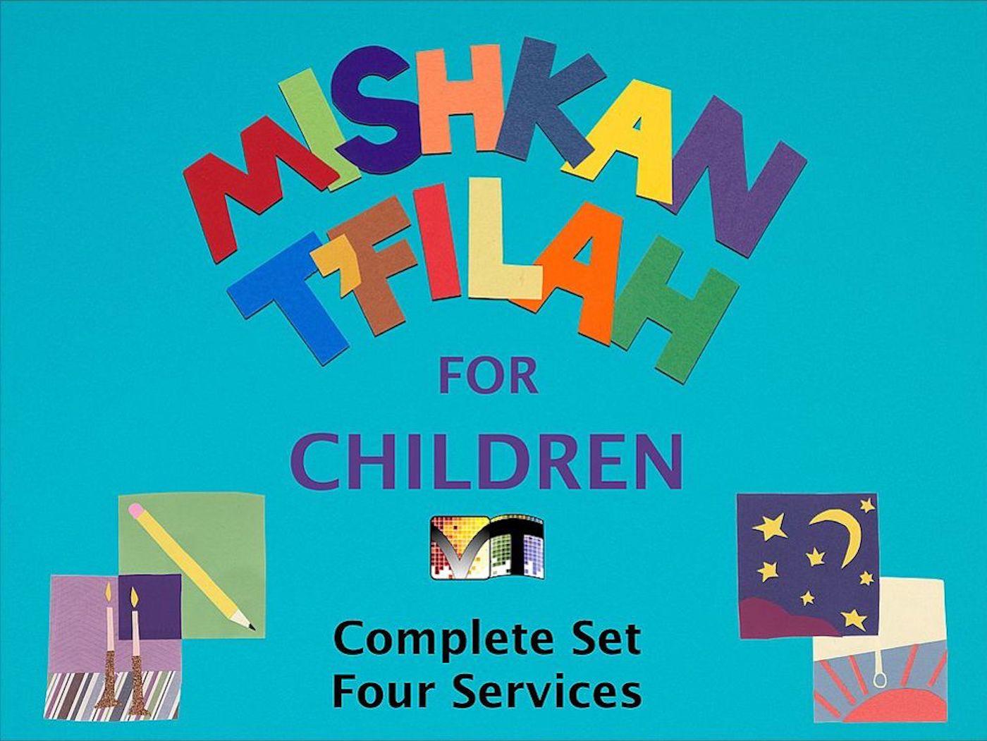 Mishkan T'filah for Children Visual T'filah (Set of 4 Services)