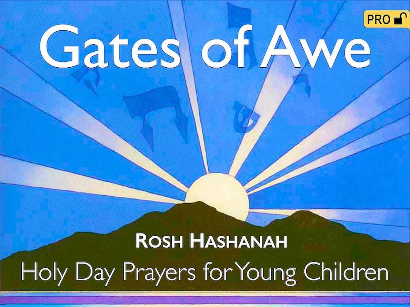 Gates of Awe - Visual T'filah (Rosh HaShanah) Pro