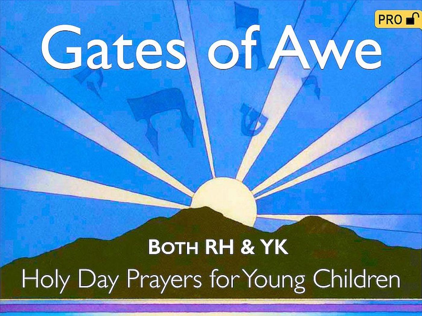 Gates of Awe - Visual T'filah (Rosh HaShanah + Yom Kippur) Pro