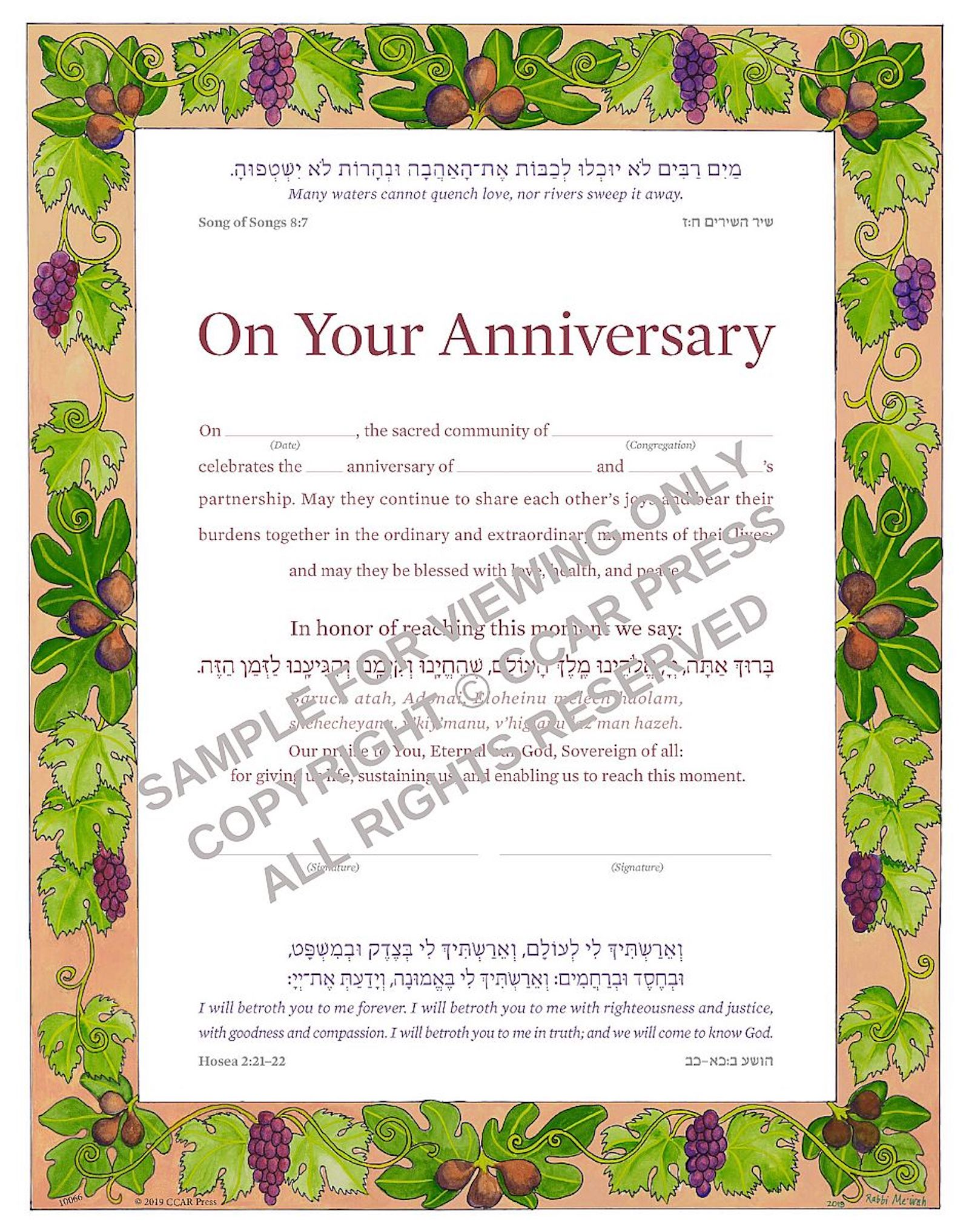 Significant Anniversary - Certificate
