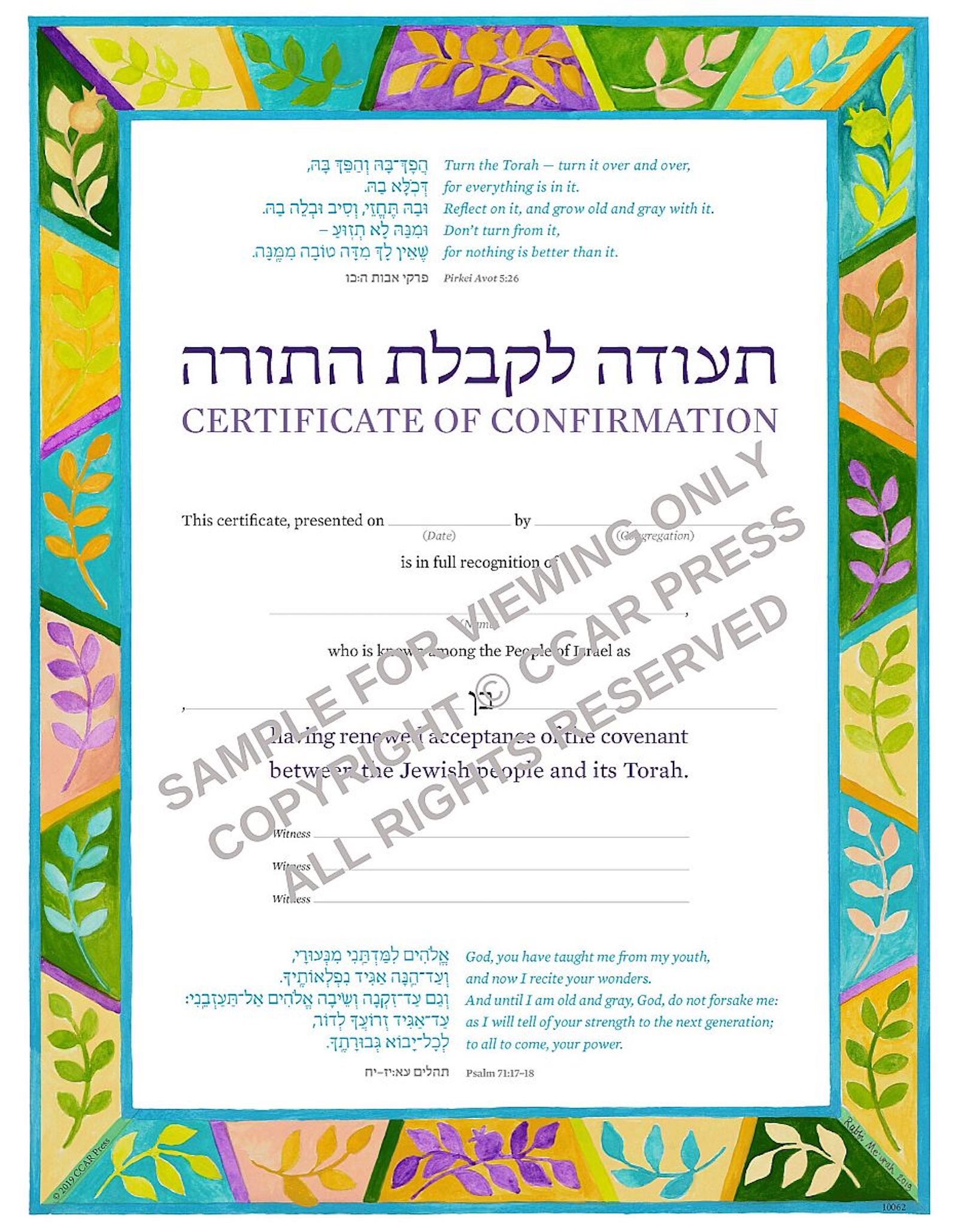 Confirmation, Male - Certificate