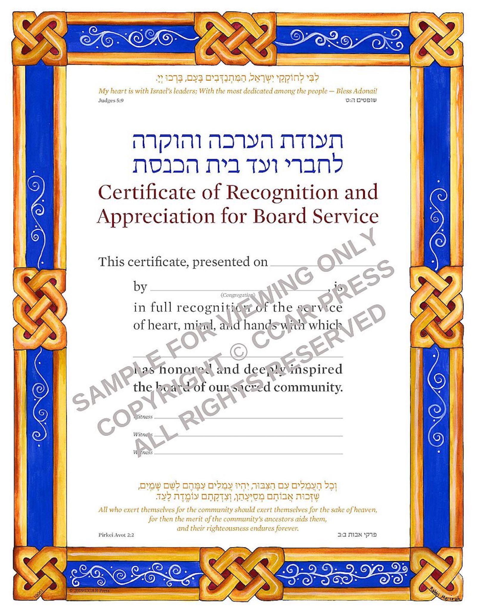 Recognizing Board Members - Certificate