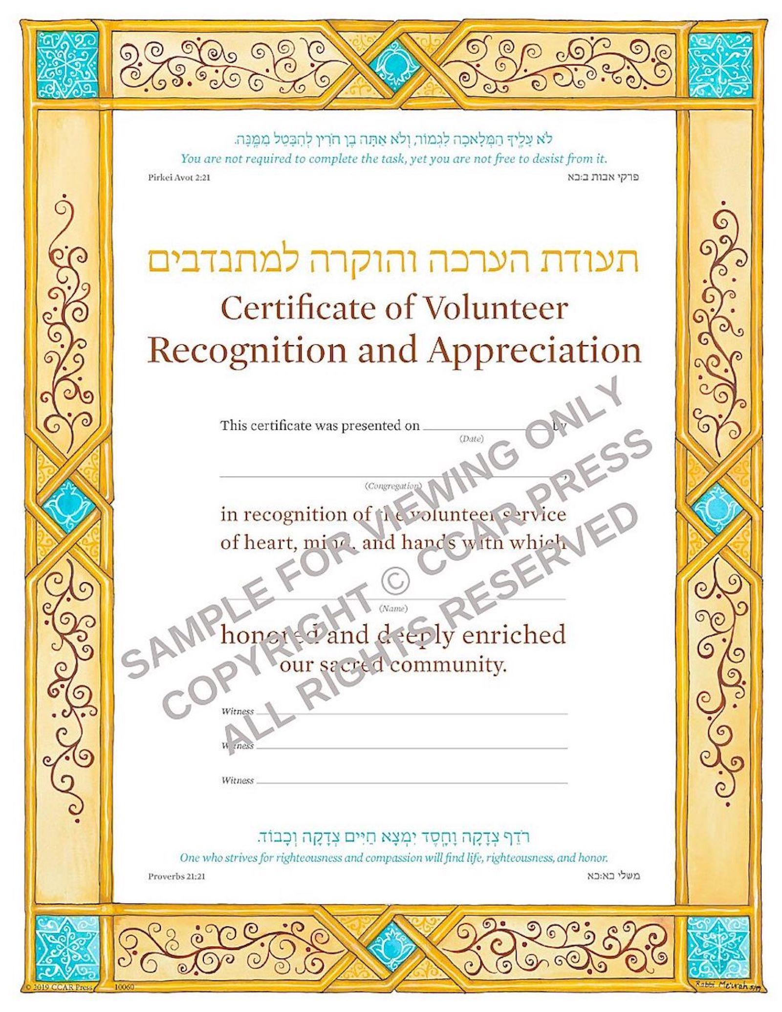 Recognizing Volunteers - Certificate