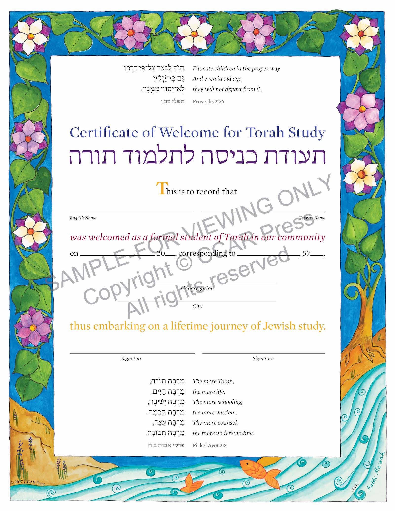 Welcome to Religious School - Certificate