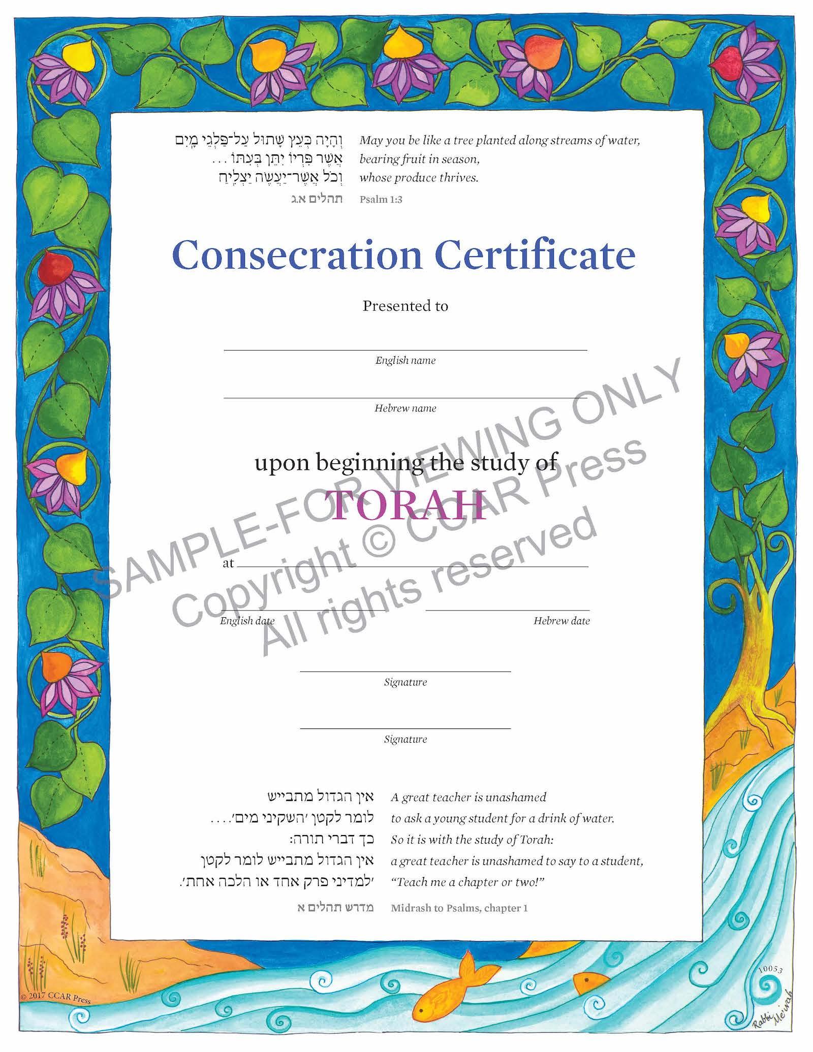 Consecration - Certificate