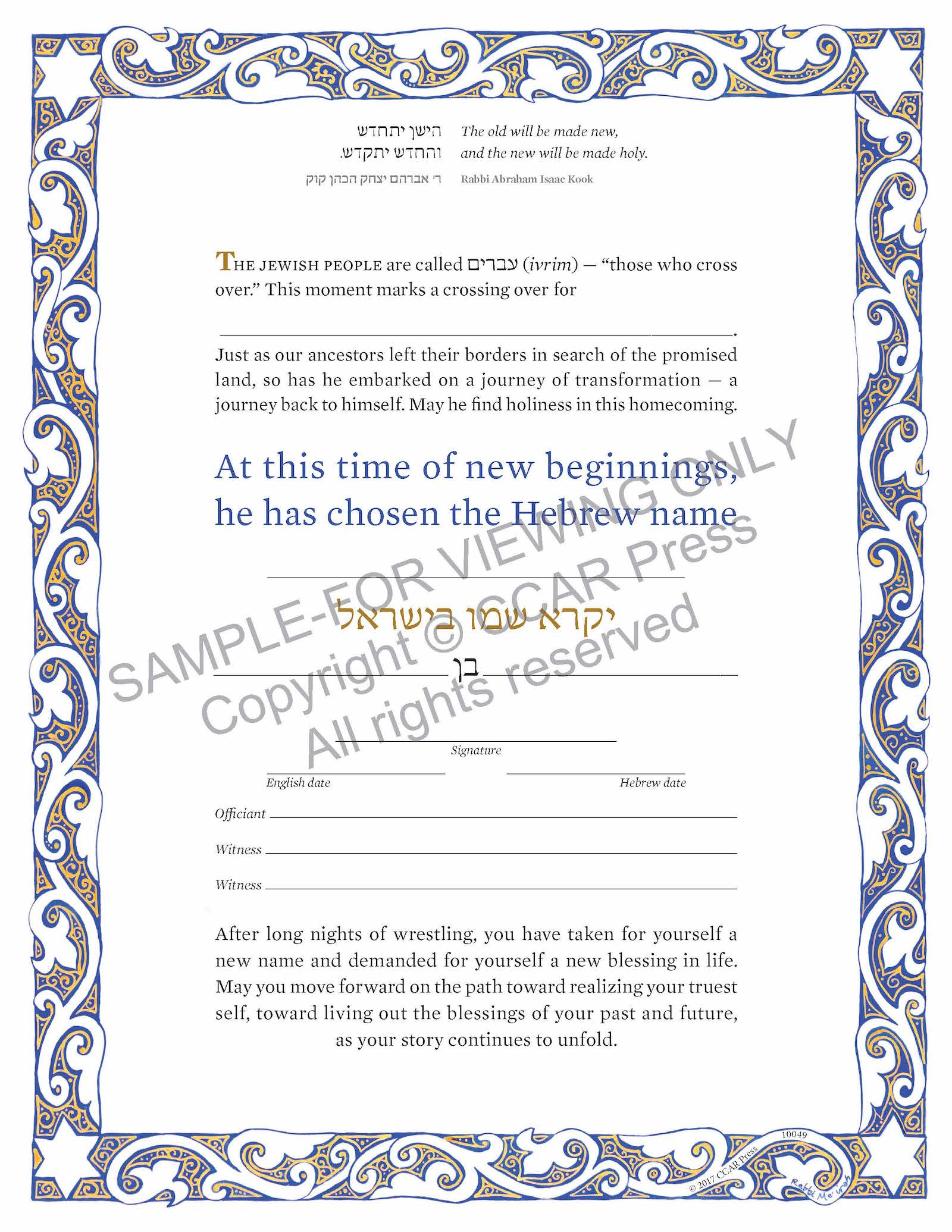 Gender Affirmation and Naming, Male - Certificate