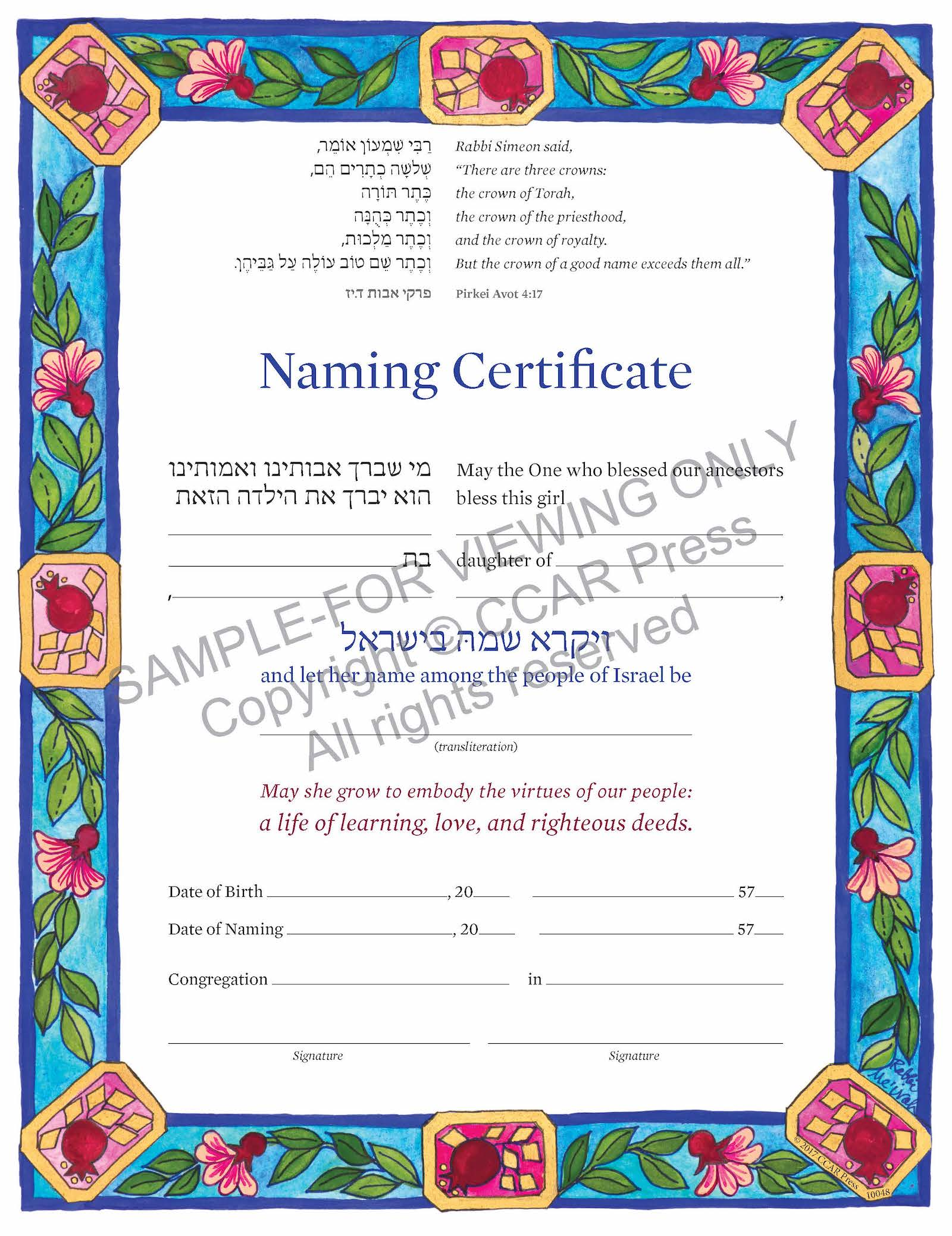 Child Naming,Girl - Certificate