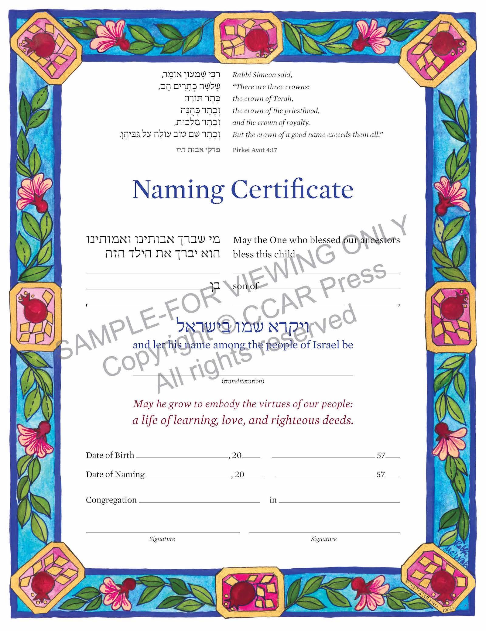 Child Naming, Boy - Certificate