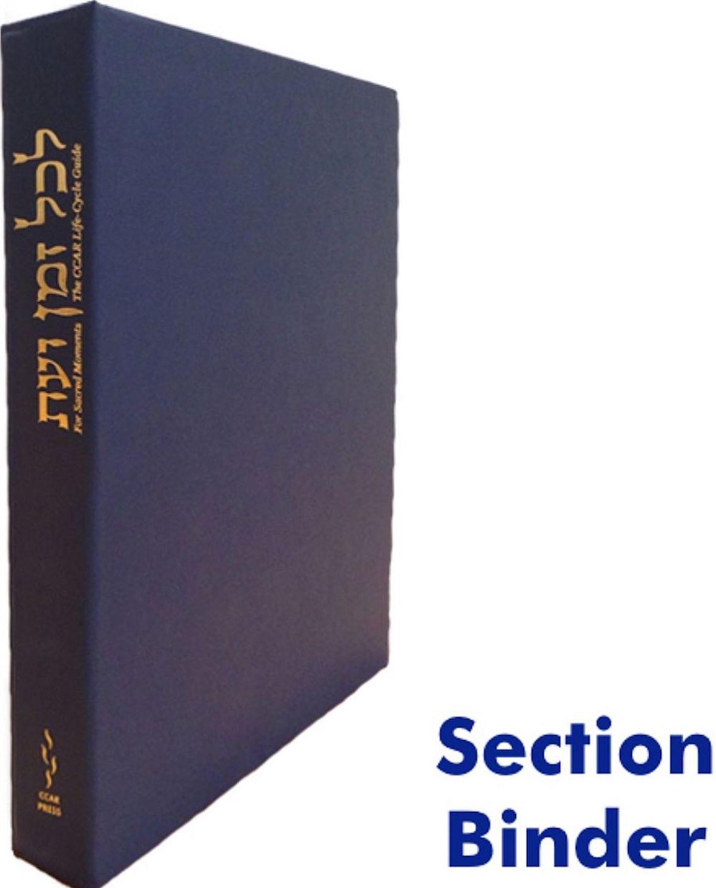 L'chol Z'man V'Eit-For Sacred Moments Section Binder