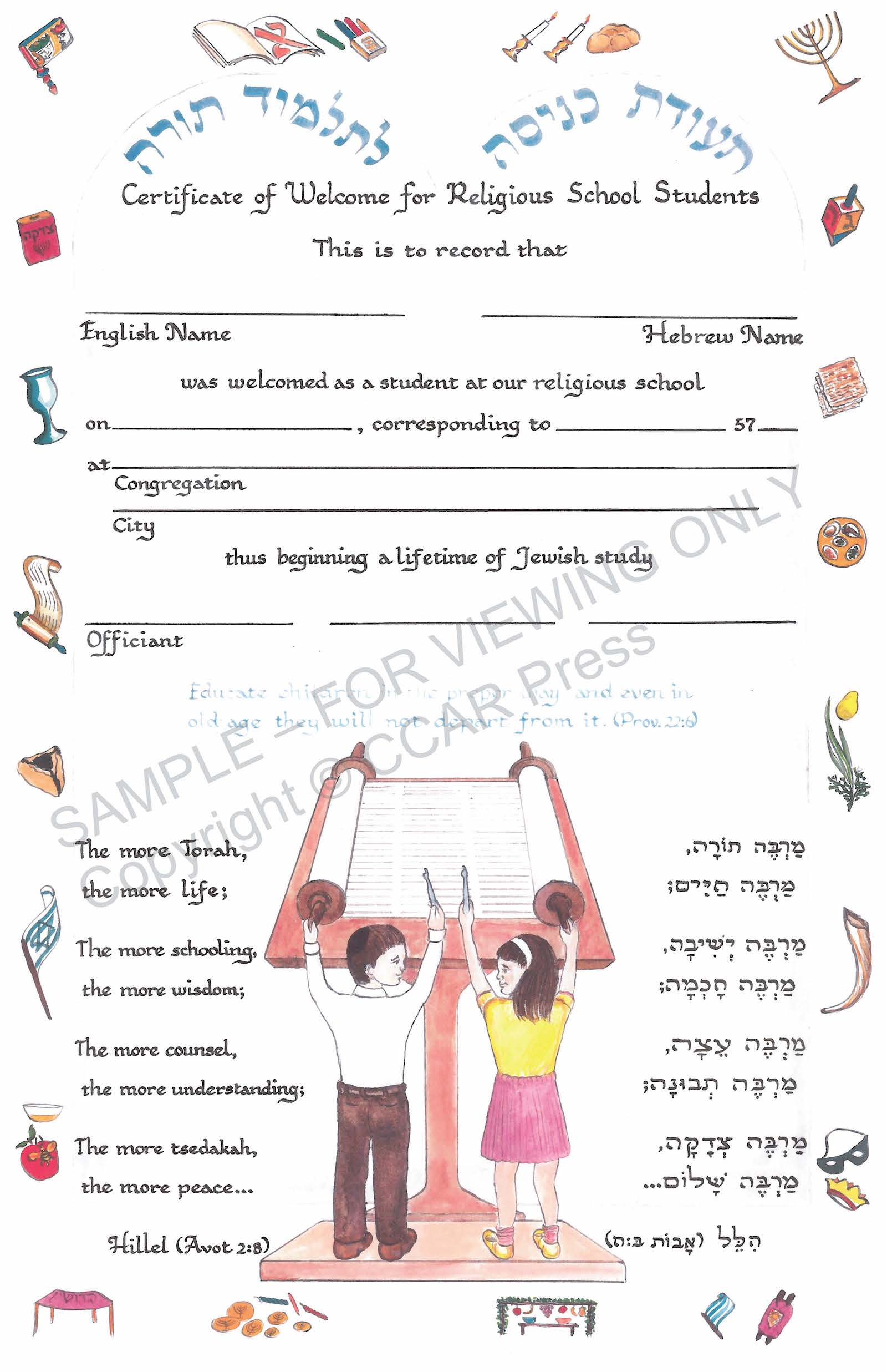 Welcome for Religious School - Certificate