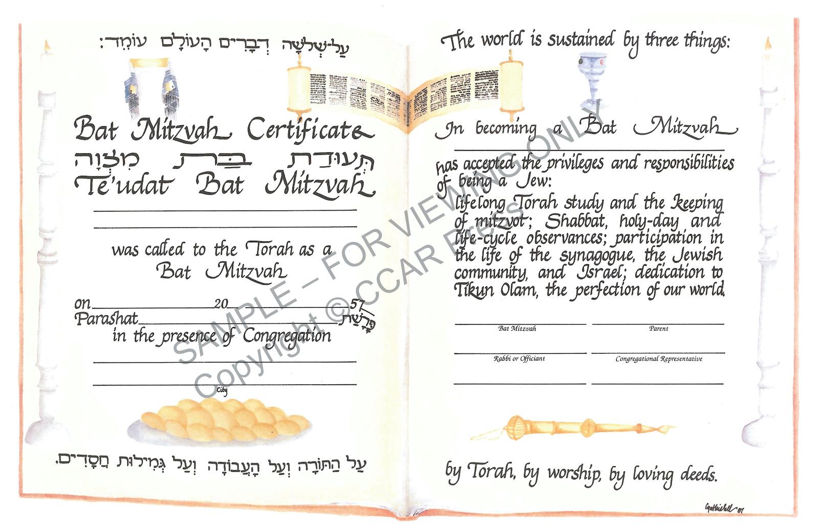 Bat Mitzvah, Illuminated - Certificate