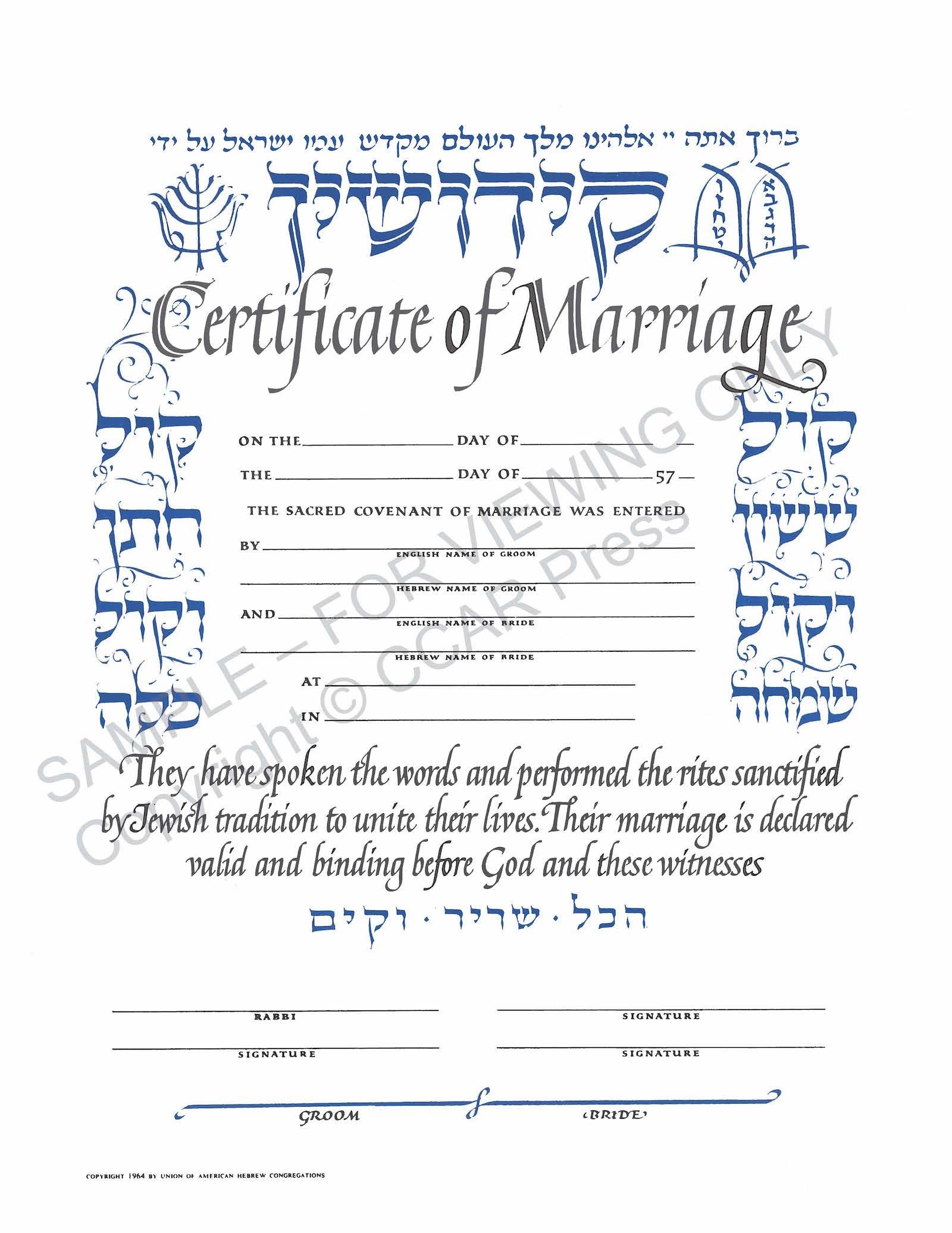 Marriage, Single - Certificate