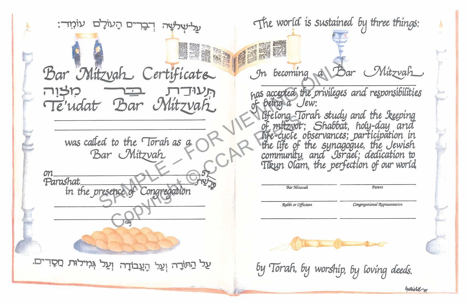 Bar Mitzvah, Illuminated - Certificate