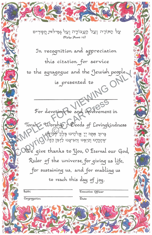 Certificate of Appreciation, Double, Illuminated