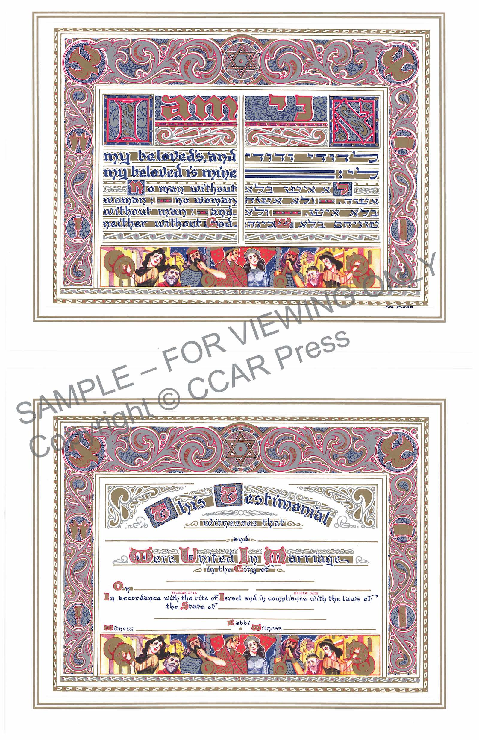 Marriage, Ketubah: Two Pages, Illuminated - Certificate