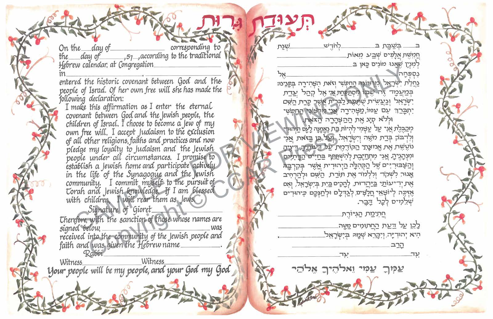 Conversion, Female, Illuminated - Certificate