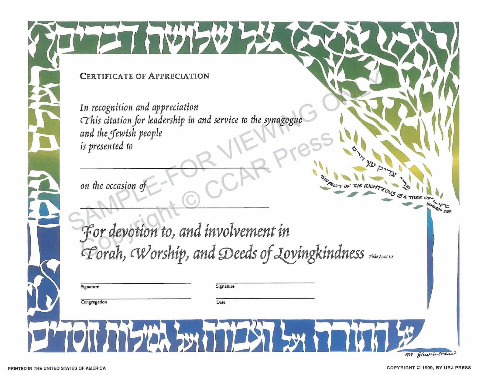 Certificate of Appreciation, Single, Illuminated