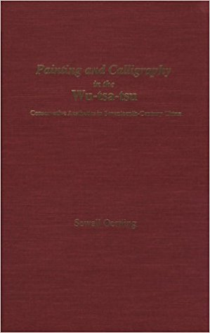 Painting and Calligraphy in the <em>Wu-tsa-tsu</em>