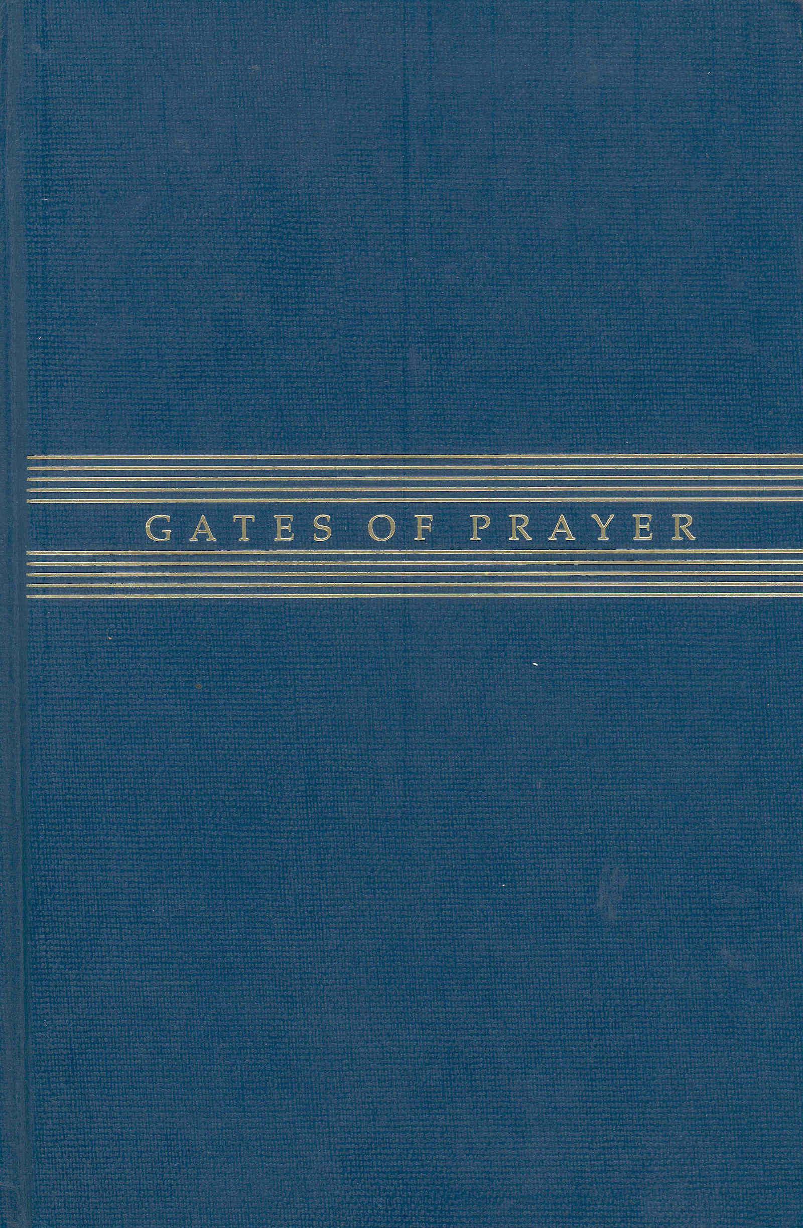 Gates of Prayer: Shaarei Tefila - Hebrew-opening