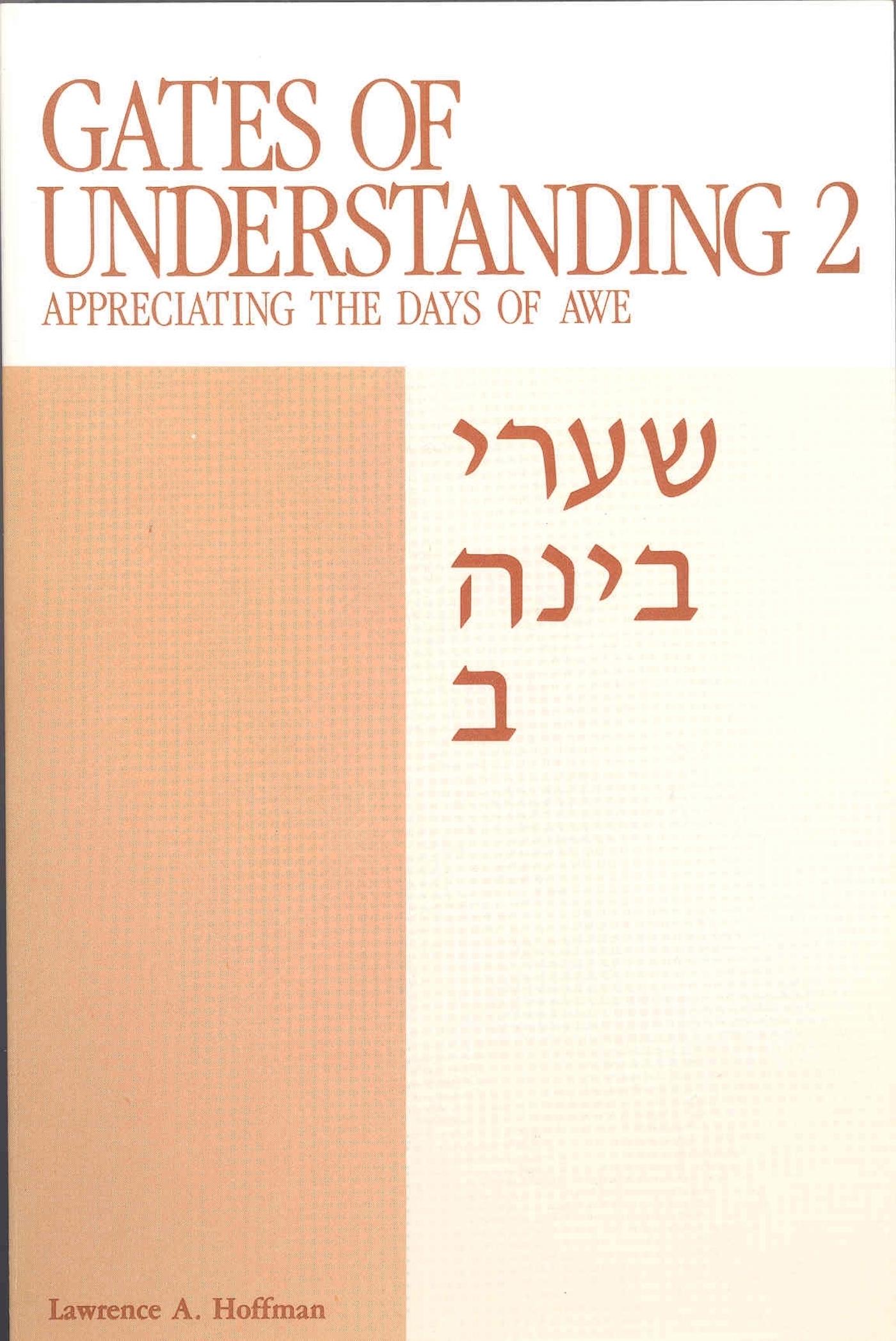 Gates of Understanding: Shaarei Bina - Vol. II