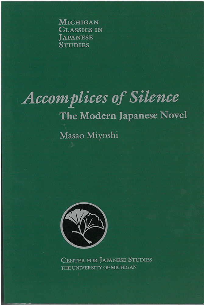 Accomplices of Silence