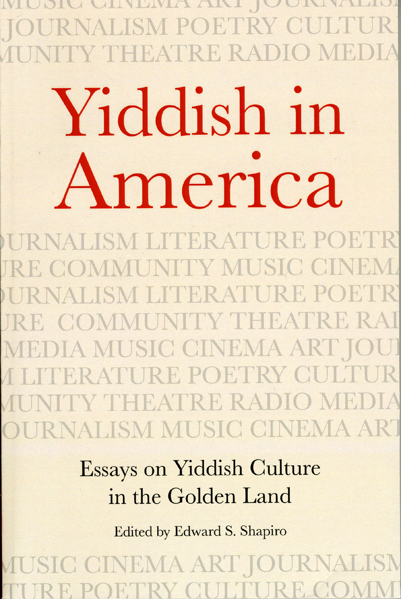 Compare And Contrast Essay Topics For High School Addthis Sharing Buttons High School Admission Essay Sample also Essay Good Health Yiddish In America Essays On Yiddish Culture In The Golden Land  Essay On Modern Science