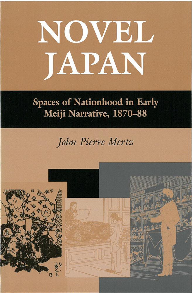 Novel Japan