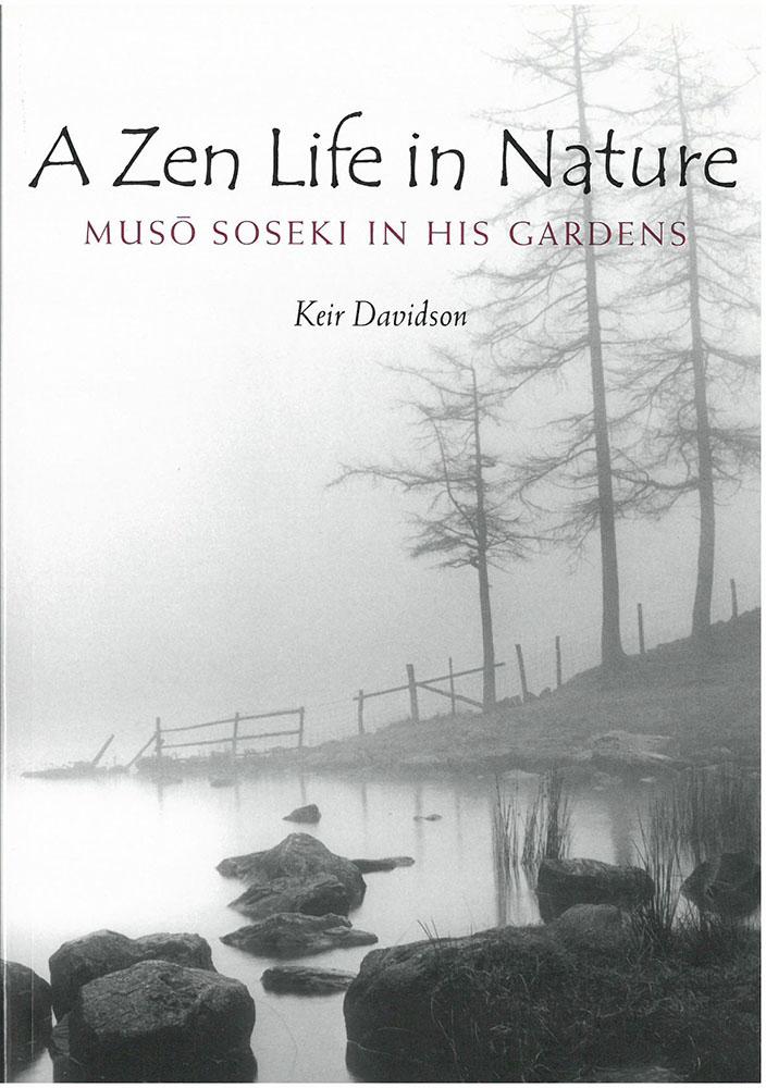 Zen Life in Nature