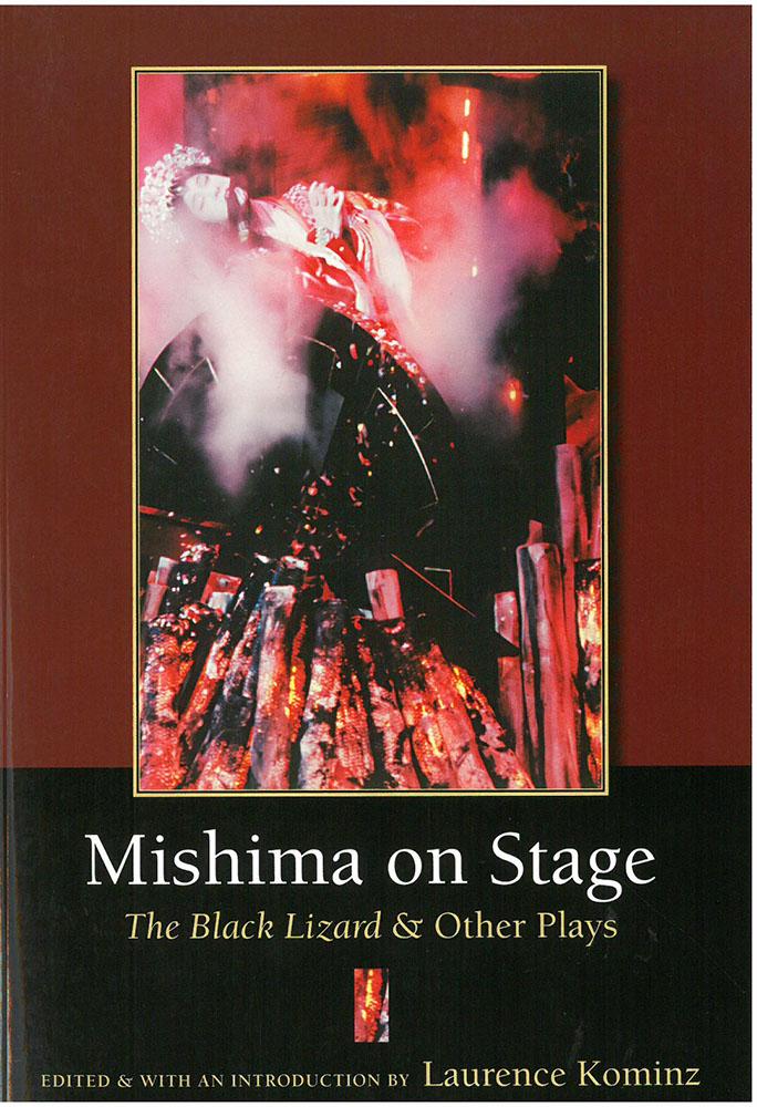 Mishima on Stage