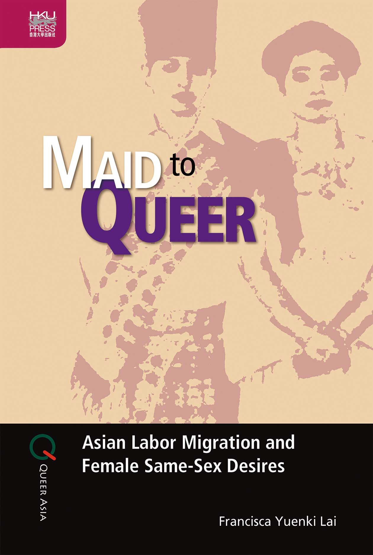 Maid to Queer