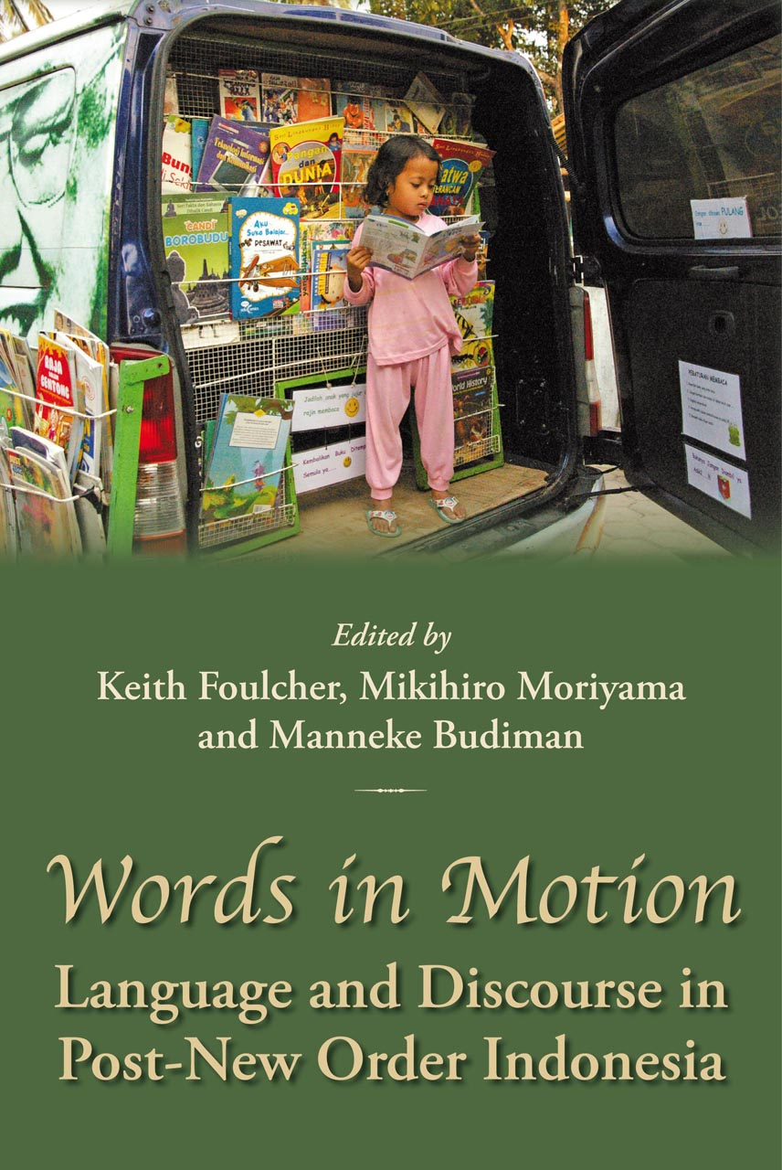 Words in Motion